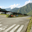 Lukla Airstrip, Nepal — Stock Photo #3015913