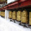 Stock Photo: Prayer Wheels - Nepal