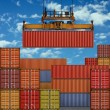 Freight Containers - Stock Photo