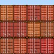 Freight Containers — Stock Photo #2943914