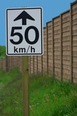 50 km/h sign — Stock Photo