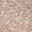 Rock Background — Stock Photo #3586655
