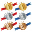 Set of shiny awards - Imagen vectorial