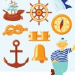 Stock Vector: Nautical icons