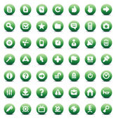 Vector icons for interface — Stock Vector