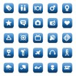 Vector icons for travel and leisure — Stockvectorbeeld