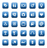 Vector icons for travel and leisure — Stock Vector