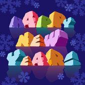 蓝色背景上的口号新年快乐 — 图库矢量图片