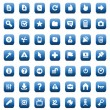 Vector icons for interface — Stockvektor