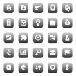 Royalty-Free Stock Vector: Vector icons for business