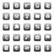 Royalty-Free Stock Immagine Vettoriale: Vector icons for business