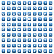 Set of 100 icons for web and interface — Imagens vectoriais em stock