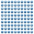 Stock Vector: Set of 100 icons for web and interface