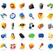 Realistic icons set for interface — Vettoriali Stock