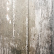 Concrete wall background grunge texture - Stock Photo
