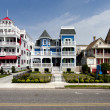 Stock Photo: Colorful Victoristyle houses