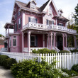 Pink Victorian house — Stock Photo