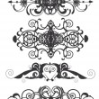 Set of 4 decorative vintage headers. — Stock Vector