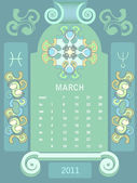 Retro windows calendar, March — Stock Vector