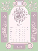 Retro windows calendar , May — Stock Vector