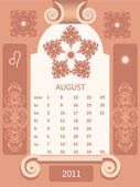 Retro windows calendar August — Stock Vector