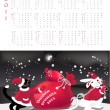 Double-sided calendar  2011 — Stock Vector