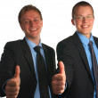 Royalty-Free Stock Photo: Thumbs Up!!