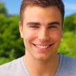 Royalty-Free Stock Photo: Handsome guy