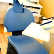 Royalty-Free Stock Photo: Dentist Chair