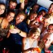 Royalty-Free Stock Photo: Cocktail party