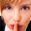 Royalty-Free Stock Photo: Shh. secret