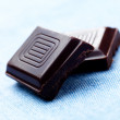Delicious close-up of chocolates - Stock Photo