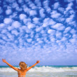 Royalty-Free Stock Photo: Joyful day in Hawaii