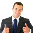 Royalty-Free Stock Photo: Dressed for success