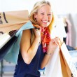 Shopping! - Stock Photo