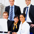 Multi-ethnic business group - Stock Photo