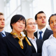 Royalty-Free Stock Photo: Multi-ethnic business group