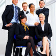 Royalty-Free Stock Photo: Business group portrait