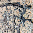 Cracks in wall. - Stock fotografie
