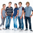 Royalty-Free Stock Photo: Portrait of diverse young standing