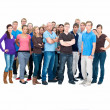 Royalty-Free Stock Photo: Group of standing with copyspace