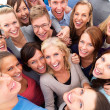 Successful group of  smiling - Stock Photo