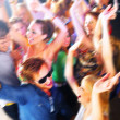 Dancing in a bar or nightclub at a party - Stock Photo