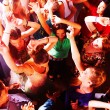 thumbnail of People dancing in a bar or nightclub at a party