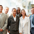 Royalty-Free Stock Photo: A happy group of business colleagues