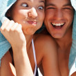 Royalty-Free Stock Photo: Funny couple covering their head with a towel