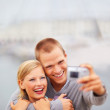 Royalty-Free Stock Photo: Cute happy young couple self photography