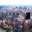 Aerial view of the New York City skyline - Stockfoto