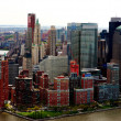 Skyline of New York City - Usa - Foto de Stock