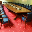Conference room — Stock Photo #2803253